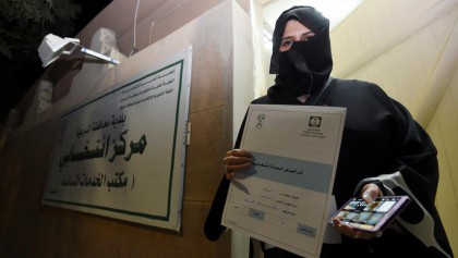 Des femmes aux élections en Arabie Saoudite : espoir ou trompe-l'oeil ?